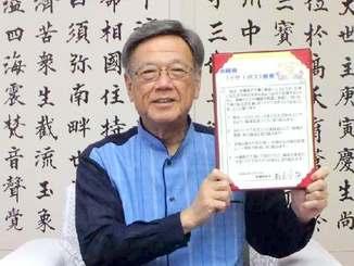 「イケ!ボス」宣言の宣言書を掲げる翁長雄志知事=県庁(県提供)