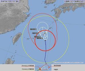 台風19号の進路予想図(気象庁のホームページから)
