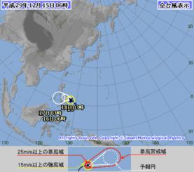 台風26号の進路予想図(気象庁HPより)