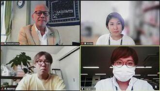 東京五輪、パラリンピックの報道についてオンラインで意見を交わす(上段左から)我部政明氏、阿部藹氏、(下段左から)榎森耕助氏、我喜屋あかね運動部記者=15日