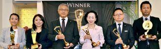 ワールドラグジュアリーホテルアワードなどの受賞を喜ぶ県内ホテルの代表者ら=19日、沖縄かりゆしアーバンリゾート・ナハ
