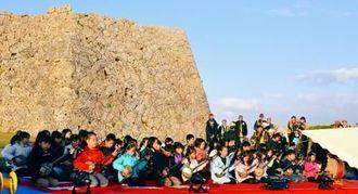 昇る朝日を浴びながら子どもたちが三線を披露した=21日、中城城跡