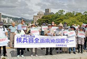 署名を呼び掛ける広島県原水協と県被団協=26日午前、広島市の平和記念公園