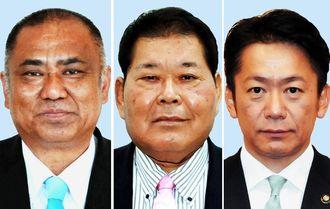 立候補を予定している(右から)中山義隆、宮良操、砂川利勝の各氏