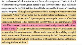 米国防総省が公表した歴代国防長官の歴史書。ピンクの部分に「米国は(核)兵器を撤去するが、危機の際は再び持ち込む権利を維持する」と記されている