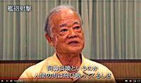 「人がいっぱい死んでいて…」 沖縄戦の証言 ユーチューブで公開 <br />