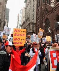 海外の米軍行動に反対 ニューヨークでデモ行進 辺野古新基地中止も訴え