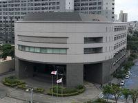 軍事衝突回避へ対話と圧力、外交交渉で解決を 沖縄県議会が意見書