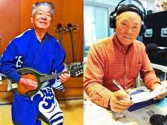 自宅でマンドリンを弾く稲嶺盛英さん(左)とスタジオでマイクに向かう惣慶長吉さん