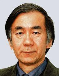 高橋哲哉(東京大学大学院教授)本土に基地引き取る