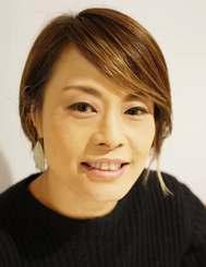 山城知佳子さん