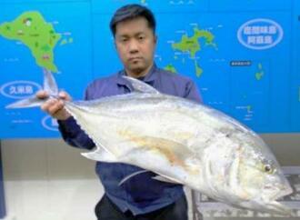 東海岸で89・3センチ、7・38キロのオニヒラアジを釣った仲間健太さん=10日