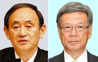 <沖縄関係予算>「菅氏は3千億円台確保を約束」と翁長知事 官邸で会談