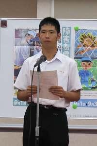 障がい者雇用の促進を要請 沖縄県や県教委など