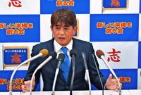 「保守分裂を回避するため」 沖縄県知事選:安里氏との一問一答