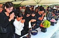 対馬丸71年の祈り 遺族500人「悲劇二度と」
