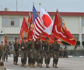 在沖米海兵隊の司令官交代式(2011年3月)
