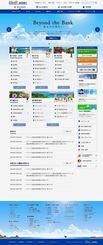沖縄の海や空を取り入れた海銀のホームページ