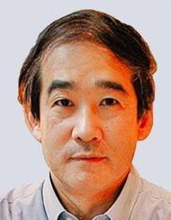 林博史関東学院大教授