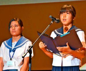 「平和を考える作文」を朗読した前盛朱琳さん(右)と新城美晴さん=6日、広島市の広島国際会議場