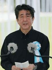 沖縄全戦没者追悼式であいさつする安倍首相=23日午後、沖縄県糸満市の平和祈念公園