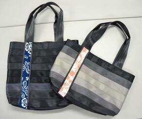 障がい者就労支援センターすばるが作っているシートベルトを再利用したバッグ