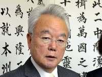 「沖縄は米軍基地に依存」は誤解 経済学者の富川副知事が発信へ