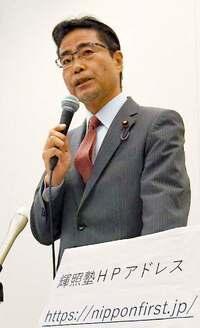 名称が右翼的と物議 日本ファーストの会、設立の若狭氏「誤解ある」【深掘り】