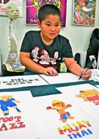 9歳の落書きに反響! 城間ゴンタさん初の個展 父「今しか描けない感性、大切に」