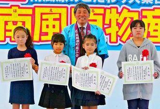 入賞した(手前右から)福嶋さん、久手堅さん、屋宜さん、末武さんら