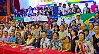 [ブラジル]最終説明会の地ブラジルで、参加した県人会関係者と記念撮影する県キャラバン=11日、サンパウロ市の沖縄県人会館