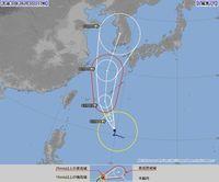 台風7号、沖縄本島にあす接近 週末の催し中止・延期相次ぐ