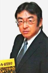 沖縄タイムス・アカデミア講師の田中純氏