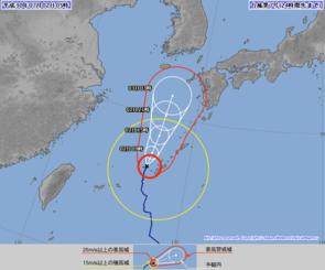台風7号の進路予想図(気象庁HPから)