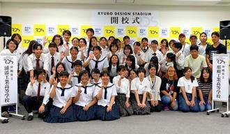 第2回リウボウデザインスタジアムの開校式に出席する県内高校や専修学校の生徒たち=5月30日、那覇市のデパートリウボウ