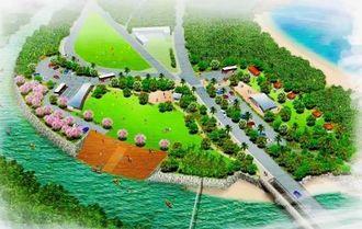 福地川河口周辺整備のイメージ図(東村提供)