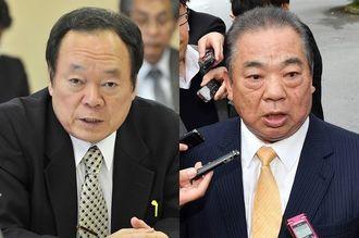 安慶田光男前副知事(右)と諸見里明前教育長(資料写真)