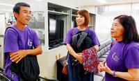 孤立しがち…若いがん患者「気を使われつらかった」 沖縄で患者会が始動