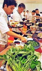 ぐしちゃんいい菜を使ったさまざまな料理が並んだ試食会=19日、八重瀬町玻名城