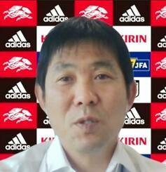 オンラインで取材に応じるサッカー日本代表の森保監督=20日