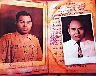 喜光さんの古い免許証にはさまっていた35歳と60歳の時の証明写真