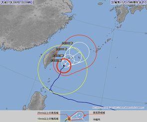 台風15号の24時間の進路予想図(気象庁HPから)