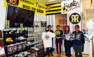 阪神のグッズ販売をPRする観光協会の職員=15日、宜野座村・道の駅ぎのざ