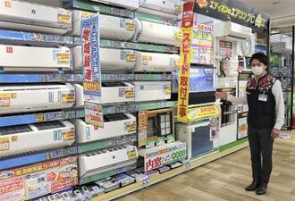 エディオンなんば本店のエアコン売り場=2020年7月、大阪市