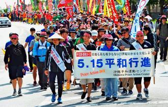 基地のない沖縄の実現を訴え、出発する平和行進の参加者=11日午前9時48分、名護市辺野古、米軍キャンプ・シュワブゲート前(金城健太撮影)