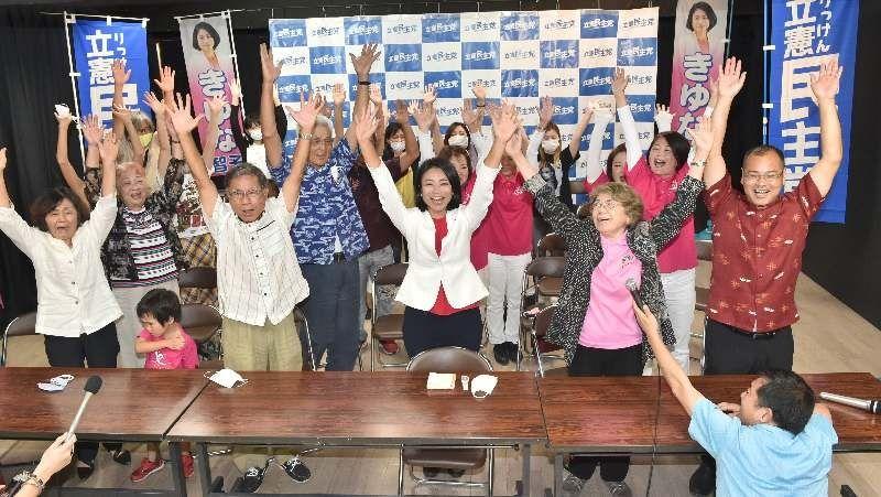 県議会 2020 沖縄 選挙
