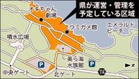 美ら海水族館・首里城を県は管理できるのか? 与野党から財政負担に懸念【深掘り】