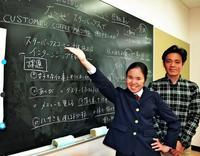 沖縄盲学校からスタバに就職 佐野七奈さん「夢はコーヒーマスター」