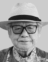 [魚眼レンズ]/亀島靖さん/琉球史の謎をつなぐ物語