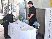 翁長知事を追悼 県内外で9412人が記帳